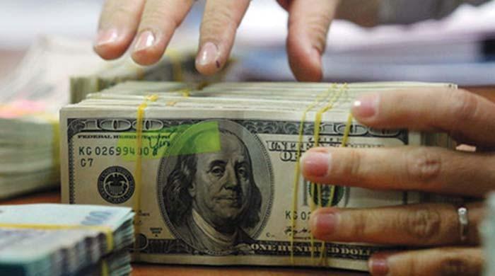 زرمبادلہ کے مجموعی ذخائر میں 13 کروڑ 94 لاکھ ڈالر کی کمی