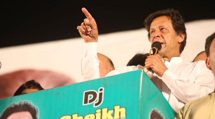 وزیراعظم کا صرف ایک نکاتی ایجنڈا ہے کہ کسی طرح نوازشریف کو این آر او مل جائے، عمران خان