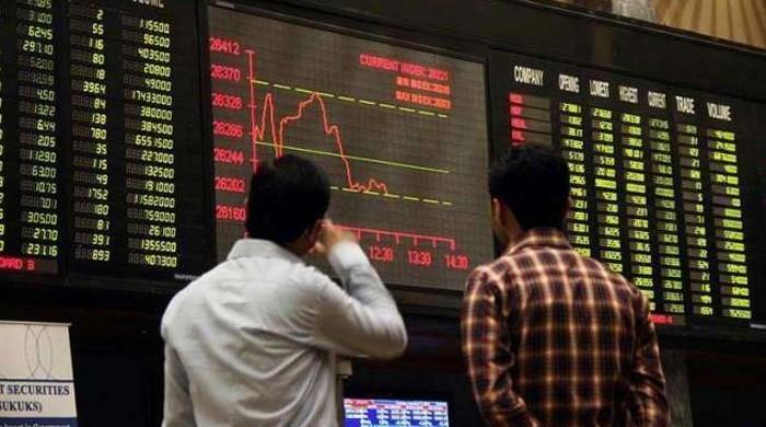 پاکستان اسٹاک ایکسچینج: رواں سال کاروبار کے 100 دنوں میں 2300 پوائنٹس کااضافہ