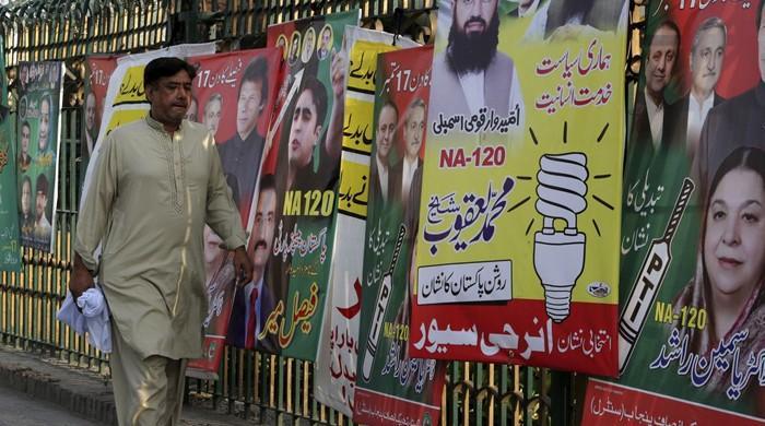 2013 کے مقابلے میں اس مرتبہ کم امیدوار میدان میں اترے، ذرائع الیکشن کمیشن
