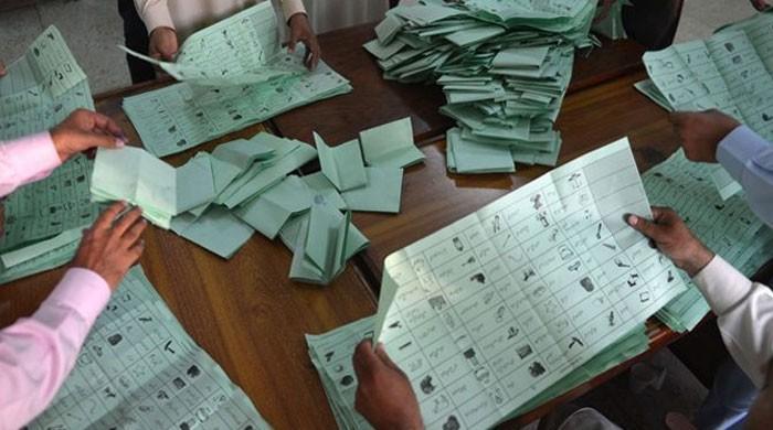 الیکشن 2018: کراچی سے کتنے امیدواروں کی ضمانتیں ضبط ہوئیں؟