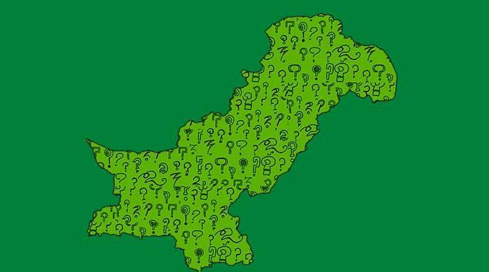 کیا آپ پاکستان کے بارے میں ان 14 سوالات کے جواب دے سکتے ہیں؟