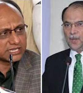 عمران خان کے قوم سے خطاب پر پیپلز پارٹی و دیگر جماعتوں کی شدید تنقید