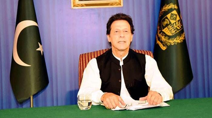 قوم تیار ہوجائے یا تو ملک بچے گا یا کرپٹ افراد، عمران خان