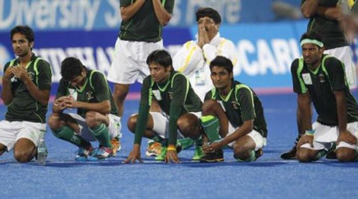 ورلڈ کپ میں خراب کارکردگی کے باوجود پاکستان ہاکی ٹیم کی رینکنگ میں بہتری