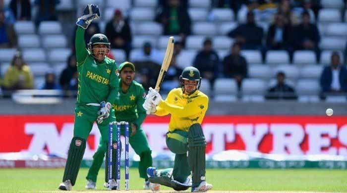 پہلا ون ڈے: جنوبی افریقا کی پاکستان کیخلاف ٹاس جیت کر بیٹنگ