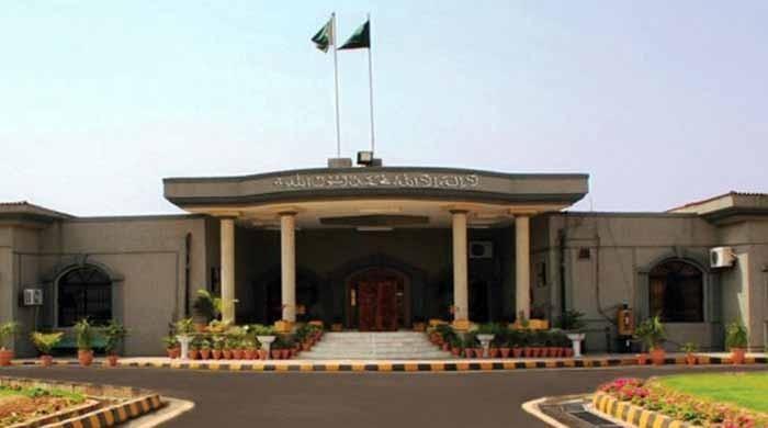 پیپلزپارٹی نے چیئرمین سینیٹ کے الیکشن کو عدالت میں چیلنج کردیا