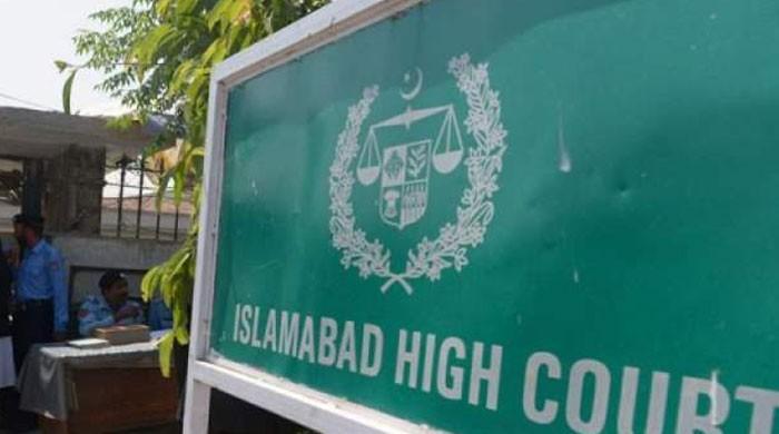 چیئرمین سینیٹ  الیکشن کیخلاف درخواست  اسلام آباد ہائیکورٹ میں سماعت کیلیے مقرر