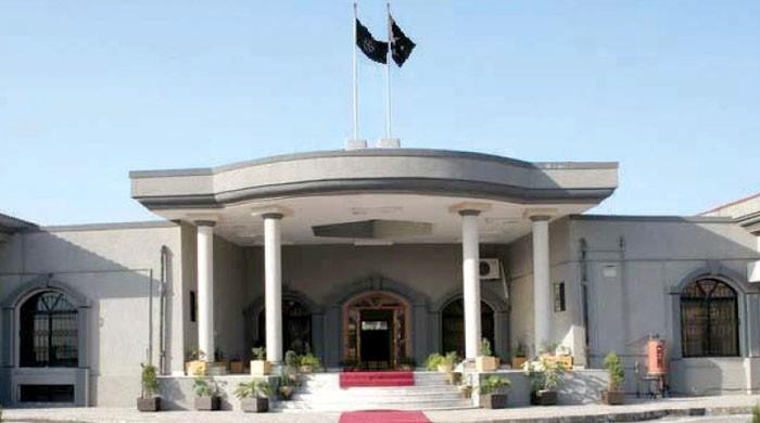 سینیٹ الیکشن: گیلانی کی اپیل پر چیئرمین، سیکرٹری سینیٹ اور وفاق کو نوٹس جاری
