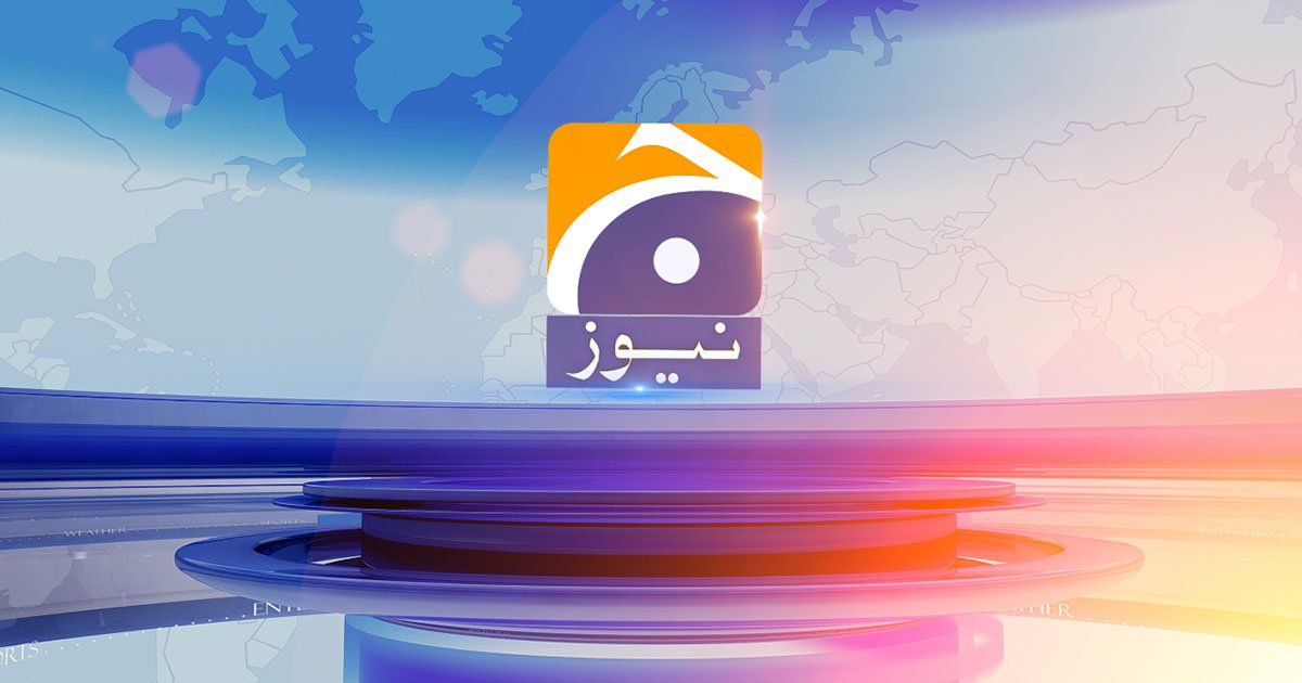 Geo news headlines today in urdu
