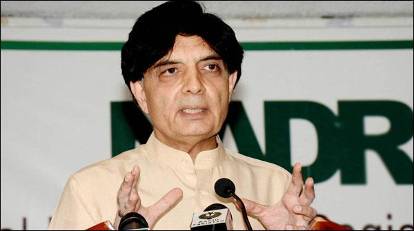 Terrorist Events In Karachi Reflected The Frustrationnisar