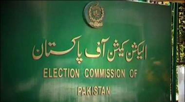 Ppp File Refrence Against Pm In Election Commision