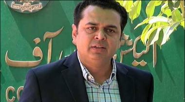 Ppp Reference Bundle Of Lies Talal Chaudhry