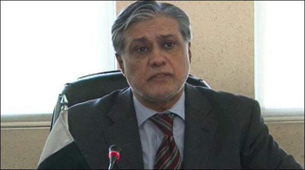 تحفظ پاکستان ایکٹ میں توسیع،ترامیم کیلئے کمیٹی قائم