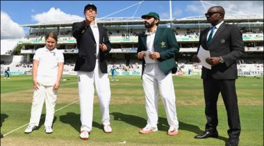 England Win Toss Against Pakistan In Second Test