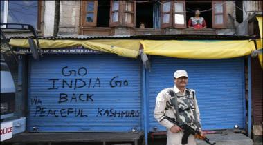 Indian Occupied Kashmir Shutter Down Strike