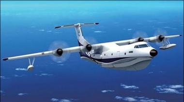 China Make Worlds Largest Sea Plane