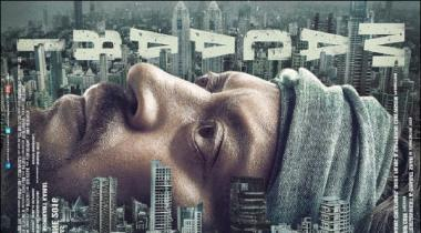 Film Madar Like Every One Arvind Kejriwal Also Watched The Movie