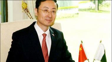 Pak China Economic Project Has Entered Implementation Stage Chinese Ambassador