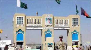 Bab E Dosti Closedtrading Activities Suspended