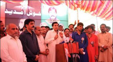 Faisalabad Ppp Convention Party Workers Rushed To Food