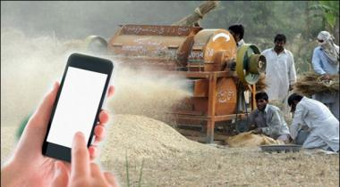 Punjab Farmers Will Now Use Smart Phone