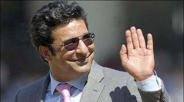Wasim Akram Has Advised To Change The Captain