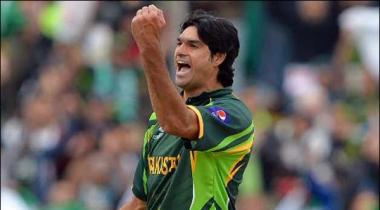Fast Bowler Mohammad Irfan Leaves For England