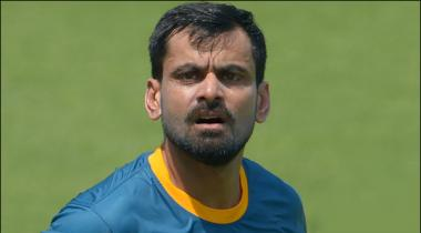 Hafeez Back To Pakistan After A Injury In England Tour