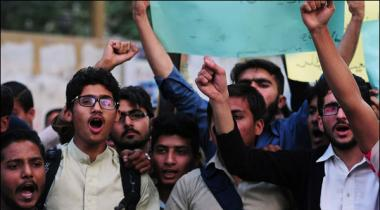 Lahore Students Protest Against Poor Sewerage