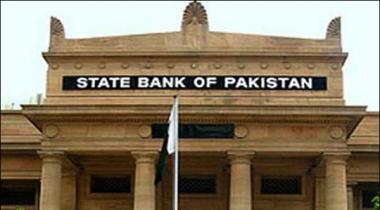 State Bank Announced A New Monetary Policy