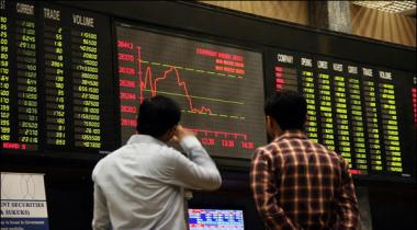 Pse Losing 582 Points In The Week