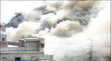 Lahore Was Overcome Shoe Factory Fire