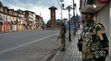 Curfew Imposed In Kashtwar In Held Kashmir
