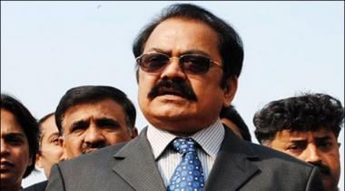 Provide A Fool Proof Security To Raiwind March Says Rana Sana