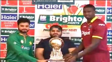 Pak West Indies Odi Series Trophy Unveil Ceremony In Dubai
