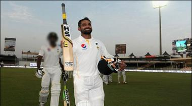 Muhammad Hafeez Will Be In Action In Quaid E Azam Trophy
