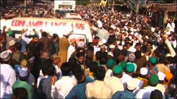 علامہ شاہ تراب الحق قادری کراچی میں سپرد خاک