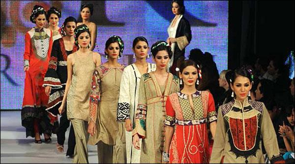 Bridal Show In Lahore Students Ramp Walk