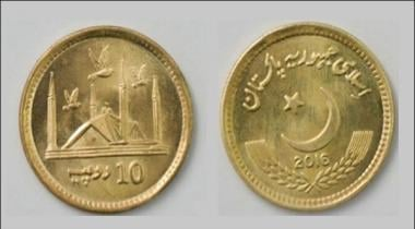 Large Number Of Citizens Reached To Have The Ten Rupees Coin