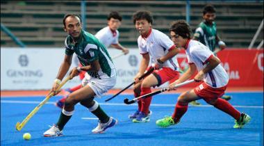 Pakistan Beat Japan In Asian Hockey