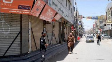Quetta Mourning Continues For Third Day