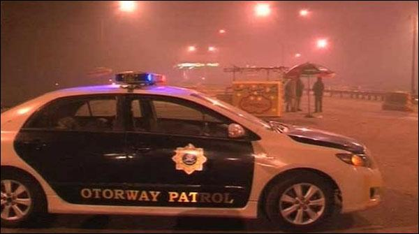 Pindi Bhatian To Faisalabad Motorway Closed Due To Heavy Fog