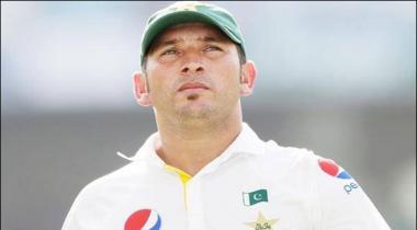 Pakistan Ka Dawra Australia Yasir Unfit Muhammad Asghar Mutabadil Talab