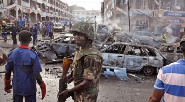 Nigeria Khudkash Dhamakoo May 45 Afrad Halak