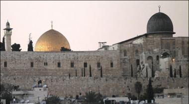 Isrealmasjid Aqsa Main Namazion Ki Drone Sy Monitoring