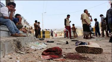 Suicide Attack In Yemen 20 Security Personnel Killed