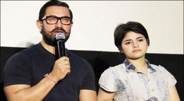 Zaira Waseem Ki Himayat Main Aamir Khan Bhe Bol Pardhy