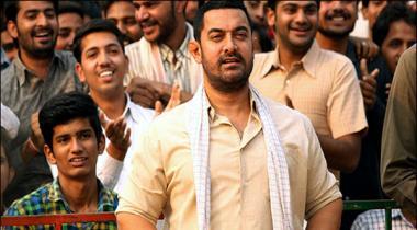 Dangal Ny Sirf Mumbai Main He 100 Crore Kamakr Record Bana Dala