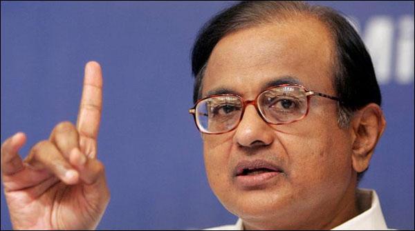 مسئلہ کشمیر کے سیاسی حل کی ضرورت ہے،چدم برم